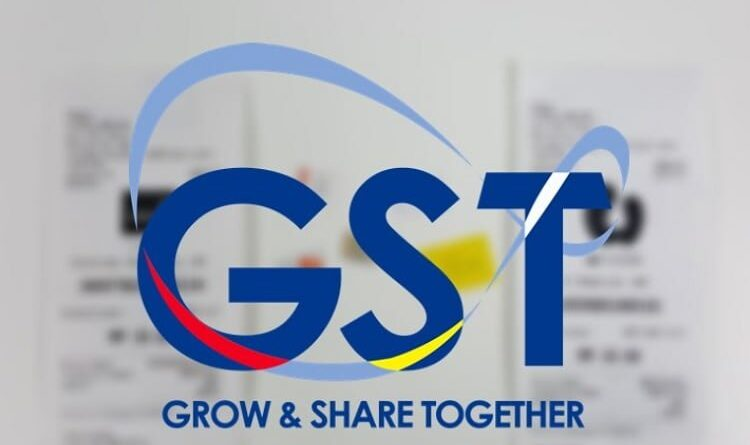 Illigear 0 GST